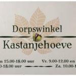 Bord voor Dorpswinkel Kastanjehoeve